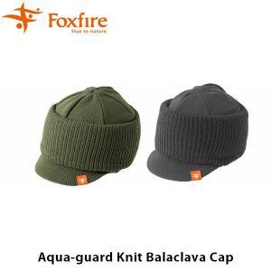 フォックスファイヤー Foxfire レディース メンズ アクアガードニットバラクラバキャップ 帽子 登山 ハイキング Aqua-guard Knit Balaclava Cap FOX5422888|hikyrm