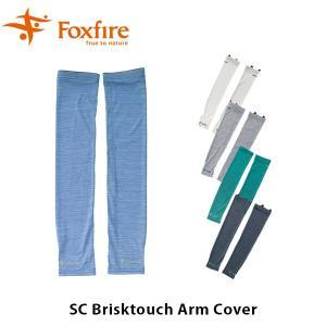 フォックスファイヤー Foxfire メンズ レディース SCブリスクタッチアームカバー ハイキング 登山 吸汗 速乾 スコーロン 虫対策 虫よけ UV 紫外線 FOX5520933|hikyrm