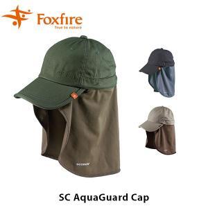 フォックスファイヤー Foxfire メンズ レディース SCアクアガードキャップ 帽子 ハット ネックシェード スコーロン 虫対策 虫よけ UV 紫外線 FOX5522900|hikyrm