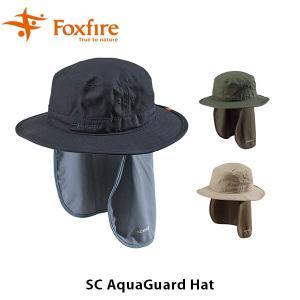 フォックスファイヤー Foxfire メンズ レディース SCアクアガードハット 帽子 ハット キャップ ネックシェード スコーロン 虫対策 虫よけ UV 紫外線 FOX5522901|hikyrm
