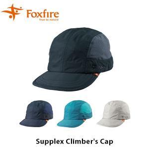 フォックスファイヤー Foxfire メンズ レディース SPクライマーズキャップ 帽子 ハット キャップ 撥水 折りたたみ 携行 登山 アウトドア キャンプ FOX5522977|hikyrm