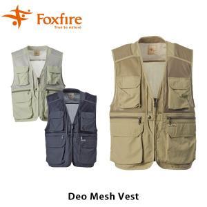 Foxfire フォックスファイヤー ベスト メンズ Deo Mesh Vest DEO.メッシュベスト 5610732 FOX5610732|hikyrm