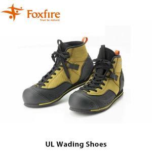 フォックスファイヤー フィッシングギア メンズ ULウェーディングシューズ Foxfire UL Wading Shoes 5823708 FOX5823708 国内正規品|hikyrm