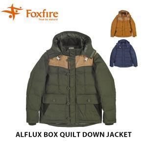フォックスファイヤー Foxfire メンズ ダウンジャケット アウター アルフラックスボックスキルトダウンジャケット 羽毛 アウトドア キャンプ FOX6113805|hikyrm