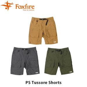 フォックスファイヤー Foxfire メンズ タッサー ショーツ ハーフパンツ トレッキング ハイキング 登山 ファッション アウトドア キャンプ FOX6214919|hikyrm