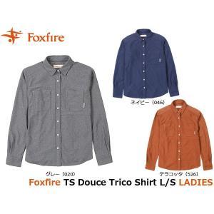 フォックスファイヤー Foxfire レディース シャツ TSドゥーストリコシャツL/S TS Douce Trico Shirt L/S 8112701 FOX8112701|hikyrm