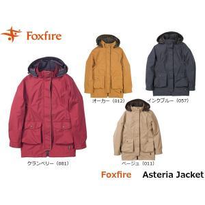 フォックスファイヤー Foxfire レディース アステリア ジャケット アウター 登山 ファッション キャンプ フェス ハイキング 山ガール FOX8113766 国内正規品|hikyrm