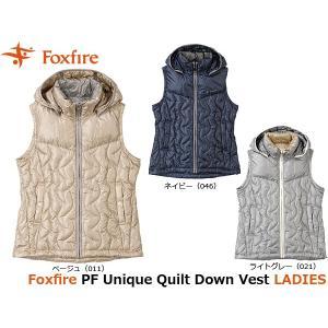 フォックスファイヤー Foxfire レディース ダウンベスト PFユニークキルトダウンベスト PF Unique Quilt Down Vest 8113774 FOX8113774|hikyrm