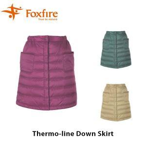フォックスファイヤー Foxfire スカート レディース Thermo-line Down Skirt サーモラインダウンスカート 8114683 FOX8114683 国内正規品|hikyrm