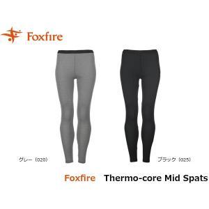 フォックスファイヤー Foxfire レディース サーモコアミッドスパッツ タイツ レギンス ハイキング インナー 登山 保温 防寒 Thermo-core Mid Spats FOX8114797|hikyrm