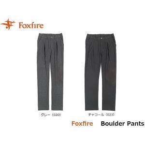 フォックスファイヤー Foxfire レディース ボールダーパンツ ボトム パンツ ロングパンツ アウトドア 登山 旅行 山登り 山ガール FOX8114807 国内正規品|hikyrm