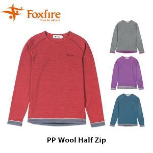 フォックスファイヤー Foxfire レディース PPウールクルー 長袖Tシャツ カットソー シャツ 登山 アウトドア キャンプ 女性用 PP Wool Crew FOX8115890|hikyrm