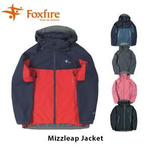 フォックスファイヤー Foxfire レディース ミズリープジャケット Mizzleap Jacket アウター ゴアテックス GORE-TEX 防水 フード 取り外し FOX8213886|hikyrm