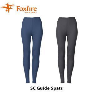 フォックスファイヤー スパッツ レディース SCガイドスパッツ Foxfire SC Guide Spats 8214742 FOX8214742 国内正規品|hikyrm