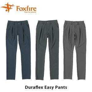 フォックスファイヤー Foxfire レディース デュラフレックスイージーパンツ Duraflex Easy Pants 8214801 FOX8214801|hikyrm