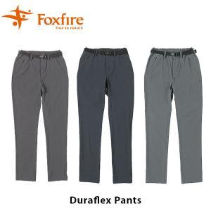フォックスファイヤー Foxfire レディース デュラフレックスパンツ Duraflex Pants 8214899 FOX8214899|hikyrm