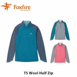 フォックスファイヤー Foxfire レディース TSウールハーフジップ ハーフジップ ジップアップ 長袖 ハイキング 登山 アウトドア 山ガール 女性用 FOX8215927|hikyrm