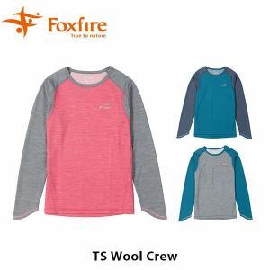 フォックスファイヤー Foxfire レディース TSウールクルー シャツ 長袖 ハイキング 登山 アウトドア メリノウール 抗菌 消臭 山ガール 女性用 FOX8215929|hikyrm