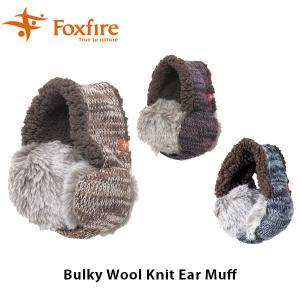 Foxfire フォックスファイヤー イヤーマフ レディース Bulky Wool Knit Ear Muff バルキーウールニットイヤーマフ 8322689 FOX8322689|hikyrm