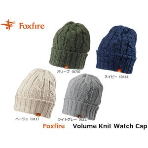 フォックスファイヤー Foxfire レディース ボリューミーニットワッチ 帽子 ニット帽 登山 ハイキング ハット キャップ Volume Knit Watch Cap FOX8322705|hikyrm