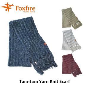 フォックスファイヤー Foxfire タムタムヤーンニットマフラー クリーム ベージュ クランベリー 冬物 防寒 Tam-tam Yarn Knit Scarf FOX8322806 hikyrm