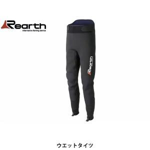 リアス Rearth ウエットタイツ FWT-0100 FWT0100|hikyrm