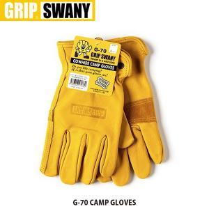 グリップスワニー CAMP GLOVES キャンプグローブ G-70 アウトドア 手袋 GRIP SWANY G70|hikyrm