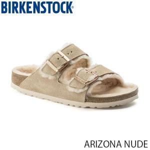 ビルケンシュトック メンズ レディース サンダル アリゾナ ARIZONA NUDE スエード 幅広 BIRKENSTOCK GC1014228 国内正規品|hikyrm
