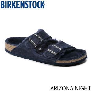 ビルケンシュトック メンズ レディース サンダル アリゾナ ARIZONA NIGHT スエード 幅広 BIRKENSTOCK GC1014240 国内正規品|hikyrm