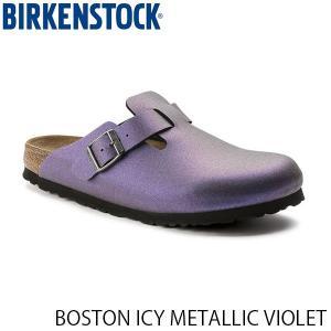 ビルケンシュトック メンズ レディース サンダル ボストン BOSTON ICY METALLIC VIOLET ビルコフロー 幅狭 BIRKENSTOCK GC1014293 国内正規品 hikyrm