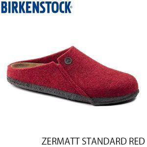 ビルケンシュトック メンズ レディース サンダル ツェツマット ZERMATT STANDARD RED フェルト 幅狭 BIRKENSTOCK GC1014936 国内正規品 hikyrm