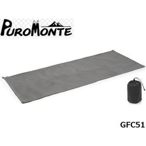 PUROMONTE プロモンテ シュラフ用 インナーシーツ あったかウォッシャブルライナー 国内正規品 GFC51|hikyrm