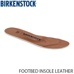 ビルケンシュトック メンズ レディース インソール フットベッドインソール FOOTBED INSOLE LEATHER BIRKENSTOCK GI1001255 国内正規品|hikyrm