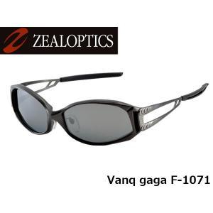 ジールオプティクス ZEAL OPTICS 偏光サングラス Vanq gaga ヴァンクガガ F-1071 ガンメタル トゥルービューフォーカス×シルバーミラー GLE4580274162421 hikyrm