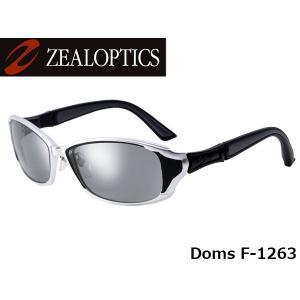 ジールオプティクス ZEAL OPTICS 偏光サングラス ドムス F-1263 シルバー×ブラック トゥルービューフォーカス×シルバーミラー GLE4580274162926 hikyrm