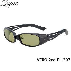 ジールオプティクス ZEAL OPTICS 偏光サングラス VERO 2nd ヴェロセカンド F-1307 オールマットブラック イーズグリーン グレンフィールド GLE4580274163367 hikyrm