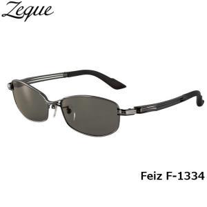 ジールオプティクス ZEAL OPTICS 偏光サングラス Feiz フェイズ F-1334 ガンメタル トゥルービューフォーカス グレンフィールド GLE4580274163503 hikyrm