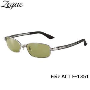 ジールオプティクス ZEAL OPTICS 偏光サングラス Feiz ALT フェイズオルタ F-1351 マットクローム イーズグリーン グレンフィールド GLE4580274163541 hikyrm