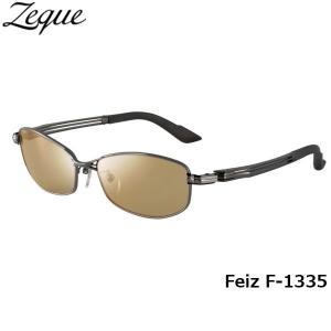 ジールオプティクス ZEAL OPTICS 偏光サングラス Feiz フェイズ F-1335 ガンメタル ラスターオレンジ×シルバーミラー グレンフィールド GLE4580274164173 hikyrm