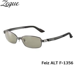 ジールオプティクス ZEAL OPTICS 偏光サングラス Feiz ALT フェイズオルタ F-1356 ガンメタル ライトスポーツ グレンフィールド GLE4580274164845 hikyrm