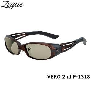 ジールオプティクス ZEAL OPTICS 偏光サングラス VERO 2nd ヴェロセカンド F-1318 ブラウン×マットガンメタル ライトスポーツ GLE4580274164876 hikyrm