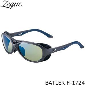 ジールオプティクス 偏光サングラス F-1724 BATLER GUNMETAL×NAVY EASE GREEN×BLUE MIRROR 偏光グラス 偏光レンズ ZEAL OPTICS GLE4580274166641|hikyrm