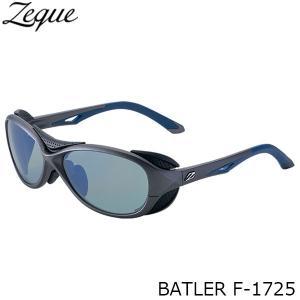 ジールオプティクス 偏光サングラス F-1725 BATLER GUNMETAL×NAVY MASTER BLUE フィッシング 偏光グラス 偏光レンズ ZEAL OPTICS GLE4580274166658|hikyrm