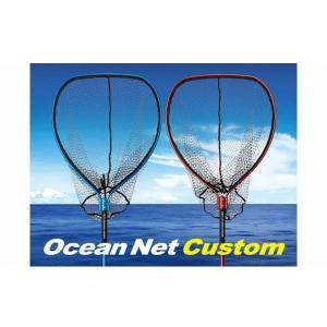 ゴールデンミーン オーシャンネット カスタム Ocean Net Custom Golden Mean GM004|hikyrm