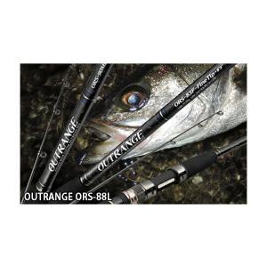 ゴールデンミーン シーバスロッド アウトレンジ OUTRANGE ORS-88L スピニング Golden Mean GM4931657010455 hikyrm