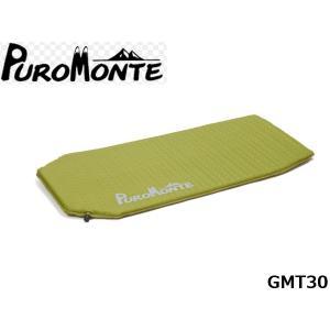PUROMONTE プロモンテ エアマット GMT30 (エアマット105) 国内正規品 GMT30|hikyrm