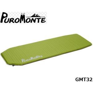 PUROMONTE プロモンテ エアマット GMT32 (エアマット135)  国内正規品 GMT32|hikyrm