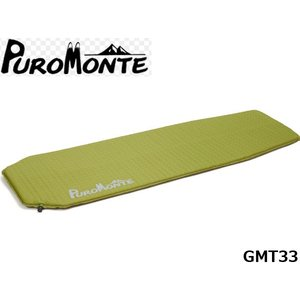 PUROMONTE プロモンテ エアマット GMT33 (エアマット150) 国内正規品 GMT33 hikyrm
