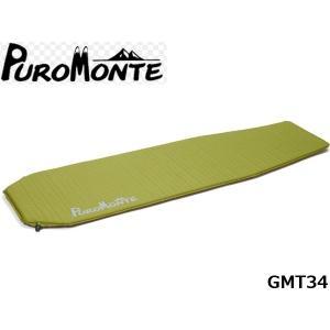 PUROMONTE プロモンテ エアマット GMT34 (エアマット165) 国内正規品 GMT34|hikyrm