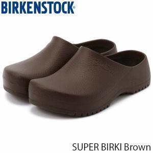 ビルケンシュトック レディース メンズ サンダル スーパービルキー SUPER BIRKI PU クロッグ ガーデニング 幅広 ブラウン BIRKENSTOCK GP068061 国内正規品|hikyrm